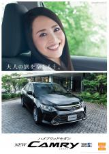 トヨタ『カムリ』ポスターで笑顔を見せる松田聖子
