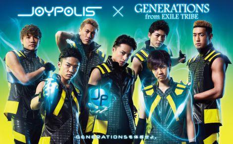 東京ジョイポリスではGENERATIONS from EXILE TRIBEの新曲などを楽しめる様々な企画を実施中
