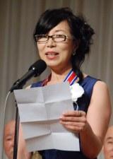 『第43回日本漫画家協会賞』大賞を受賞した『Two Faces』の作者・小河原智子氏 (C)ORICON NewS inc.