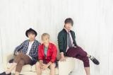 テレビ朝日系アニメ『ワールドトリガー』主題歌にソナーポケットの新曲「GIRIGIRI」が決定