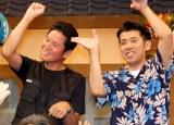 沖縄版吉本新喜劇「おきなわ新喜劇」記者会見に出席したガレッジセール(左から)ゴリ、川田広樹 (C)ORICON NewS inc.