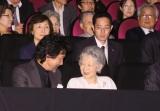 皇后陛下との会話を楽しむ役所広司=映画『蜩ノ記』東日本大震災復興支援チャリティー試写会