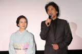 映画『蜩ノ記』東日本大震災復興支援チャリティー試写会に出席した役所広司、原田美枝子