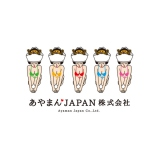 発表された「あやまんJAPAN株式会社」のロゴ