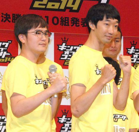 『キングオブコント2014』決勝に進出するラバーガール(左から)飛永翼、大水洋介 (C)ORICON NewS inc.