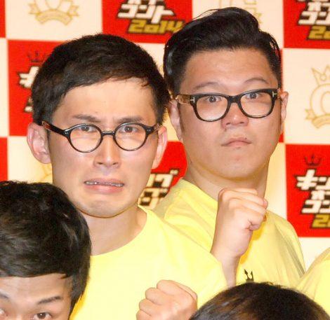 『キングオブコント2014』決勝に進出するシソンヌ(左から)じろう・長谷川忍 (C)ORICON NewS inc.