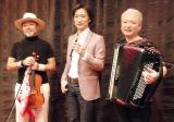 ユニット『TFC55』を結成した(左から)バイオリニスト・古澤巌、雅楽師・東儀秀樹、アコーディオニスト・coba (C)ORICON NewS inc.