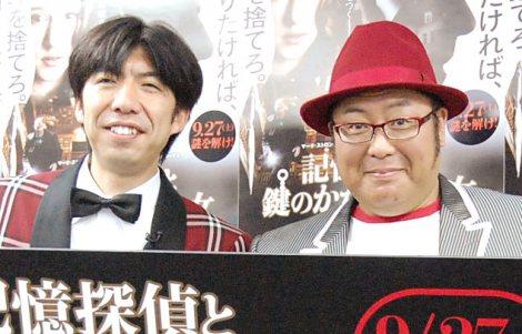 映画『記憶探偵と鍵のかかった少女』謎解きイベントに出席したWコロン(左から)ねづっち、木曽さんちゅう (C)ORICON NewS inc.