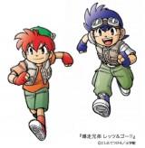 『コロコロアニキ』創刊号で復活する「爆走兄弟レッツ&ゴー!!」