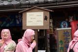9月13日・14日放送『謎解きLIVE 忍びの里殺人事件』(ドラマパート)城下町の謎解きイベントで事件が起こる(C)NHK