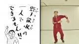 9月13日配信スタート、「テレ東プレイ」のオリジナル番組『蛭子能収の一人でできるもん!!』「ようかい体操第一キレッキレに踊る」の巻