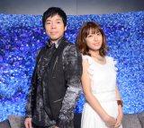 日本テレビ系『another sky-アナザースカイ-』で新たにタッグを組む今田耕司&瀧本美織(C)日本テレビ