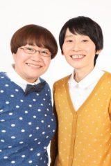 山本と共に番組レギュラーを務めるハリセンボン。