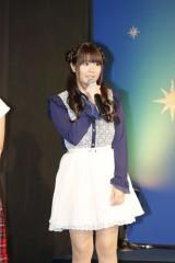 パチンコ新機種『CR 銀河乙女』(HEIWA)の発売記念イベントにスペシャルゲストとして登壇した声優の竹達彩奈