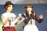 パチンコ新機種『CR 銀河乙女』(HEIWA)の発売記念イベントにスペシャルゲストとして登壇した声優の竹達彩奈(右)