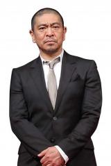 松本人志、21年ぶり関西でレギュラー番組