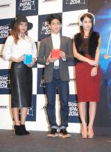 『Bose IMPACT 2014』に出演した(左から)今井華、菅谷哲也、ダレノガレ明美 (C)ORICON NewS inc.