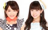 『第5回じゃんけん大会』でベスト16入りを決めた(左から)内田眞由美、渡辺美優紀 (C)AKS
