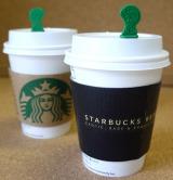 希少豆を使用したスタバの高級コーヒー『パナマ アウロマール ゲイシャ』(手前) (C)oricon ME inc.