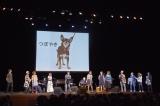 『いぬねこなかまフェス2014』のエンディングで歌う町田康
