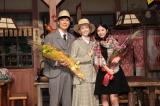 『花子とアン』から『マッサン』へ…バトンタッチセレモニーに出席した(左から)玉山鉄二、シャーロット・ケイト・フォックス、吉高由里子 (C)NHK