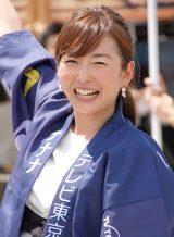 大江麻理子アナウンサーの結婚を喜んだ狩野恵里アナウンサー (C)ORICON NewS inc.