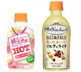 JTが22日に発売する『桃の天然水HOT』(左)と、10月7日より登場するキリンビバレッジの『キリン 世界のKitchen から あったか〜い ソルティライチ』