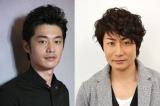 ドラマ出演が続く平山浩行(左)と戸次重幸