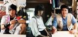 個性的な漫画家を演じる桐谷健太、新井浩文、皆川猿時(左から)(C)映画「バクマン。」製作委員会(C)大場つぐみ・小畑健/集英社
