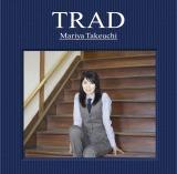 竹内まりや7年ぶりのオリジナルアルバム『TRAD』
