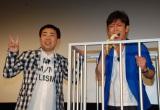 イベントでバナナを口にするフットボールアワー・後藤輝基(右)と岩尾望 (C)ORICON NewS inc.