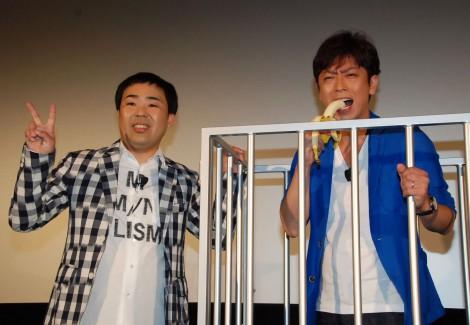 『猿の惑星』公開記念イベントに出席したフットボールアワーの岩尾望(左)と後藤輝基 (C)ORICON NewS inc.