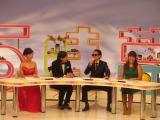 『5時に夢中!』がスタジオアルタから生放送 タモリに変身し笑いを誘う岡本夏生 ふかわりょうもびっくり!? (C)TOKYO MX