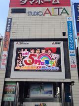 『5時に夢中!』が『いいとも』以来半年ぶりにスタジオアルタ生放送! (C)TOKYO MX