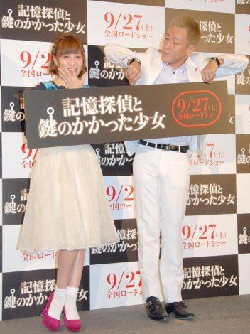 映画『記憶探偵と鍵のかかった少女』公開直前イベントに出席した(左から)河西智美、じゅんいちダビッドソン (C)ORICON NewS inc.