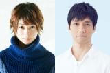 映画『脳内ポイズンベリー』に出演する(左から)真木よう子、西島秀俊