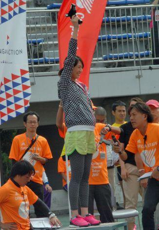 『ザ・コーポレートゲームズ東京2014』のリレーマラソン開会式でスターターを務めた妊娠7ヶ月の浅尾美和 (C)ORICON NewS inc.