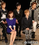 SMAP、宝塚花組トップスターらと歌の共演