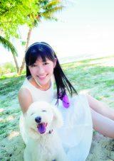 犬と触れ合い笑顔を見せる渡辺麻友 (C)主婦と生活社刊『AKBの犬兄妹』(6月30日発売)