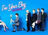 『I'm Your Boy』初回生産限定盤A