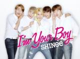 SHINeeのニューアルバム『I'm Your Boy』初回生産限定盤B