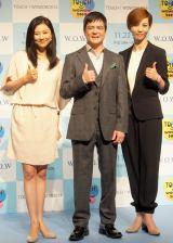 (左から)川平慈英、菊川怜、壮一帆 (C)ORICON NewS inc.