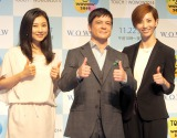 『TOUCH!WOWOW2014』記者会見に出席した(左から)川平慈英、菊川怜、壮一帆 (C)ORICON NewS inc.