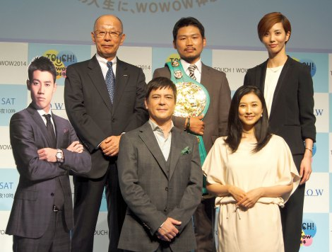 『TOUCH!WOWOW2014』記者会見の模様 (C)ORICON NewS inc.