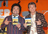 映画『ワールズ・エンド/酔っぱらいが世界を救う!』リリース記念イベントに出席した(中央左から)パパイヤ鈴木、布川敏和 (C)ORICON NewS inc.