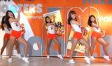 チアダンスを披露したフーターガールズ=映画『ワールズ・エンド/酔っぱらいが世界を救う!』リリース記念イベント (C)ORICON NewS inc.