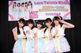 1stシングル『刹那ハレーション』をリリースしたLuce Twinkle Wink☆。左から板山紗織、桧垣果穂、錦織めぐみ、深沢紗希、宇佐美幸乃