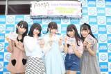 同日にCDお渡し会も行なったLuce Twinkle Wink☆