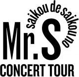SMAPが100万人を動員する5大ドームツアー『Mr.S -saikou de saikou no CONCERT TOUR-』をスタート