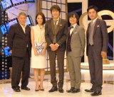 (左から)ビートたけし、吉田羊、千原ジュニア、バカリズム、劇団ひとり (C)ORICON NewS inc.